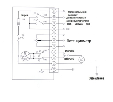 120 volt wiring diagram capacitor with Alfa Romeo Start Wiring Diagram on Alfa Romeo Start Wiring Diagram together with Motor Speed Regulator With Triac additionally Electrolytic Capacitor Wiring Diagram further Dual Voltage Motor Wiring Diagrams as well 120v Single Phase Wiring.